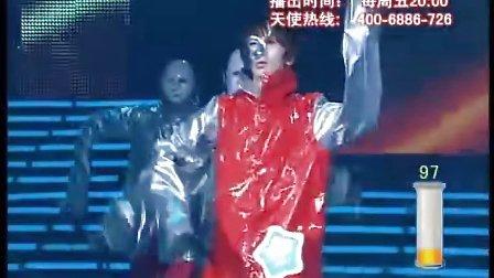 河南电视台8频道《天使在人间》校园天使才艺大比拼总决赛(下)01
