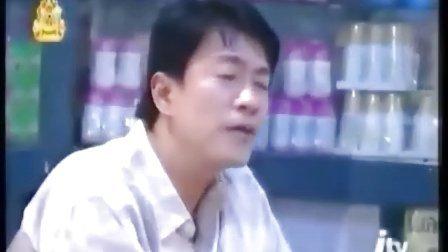 【T2】泰剧 【爱的交锋】中字 04.flv