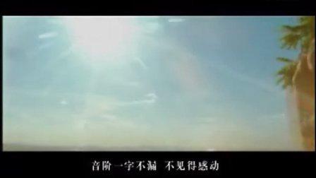 罗志祥《我不会唱歌》MV