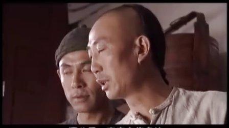 百年虚云 07