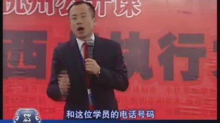王笑菲《西点执行力-西点领袖执行法则》-16