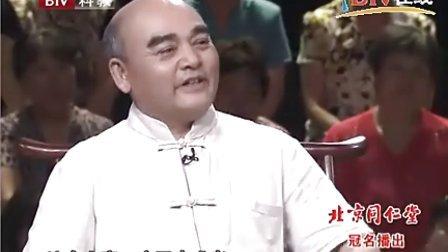 20100718周日版肛肠科主任赵宝明 透过胃肠看健康
