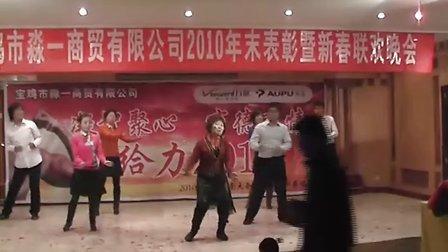 陕西宝鸡淼一商贸年终晚会-小薇-手语舞