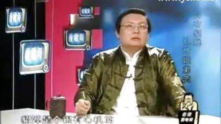 20100528老梁看电视:吕布貂蝉乱世姐弟恋—月落无声网