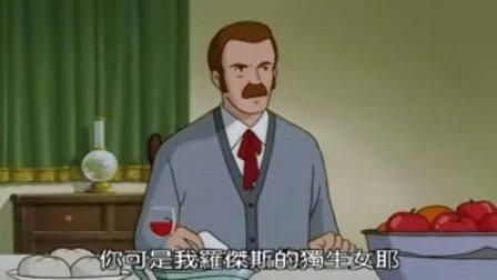 日本经典动画片-佛兰德斯的狗(日语中字)5-1