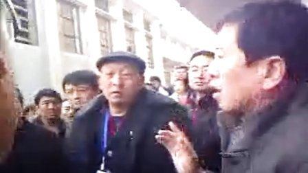 山西师范大学学生家长和广西艺术学院的咨询志愿者发生冲突
