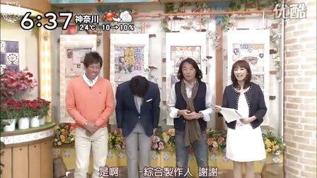 20100508 Zoomin!! Saturday - KAT-TUN 字幕