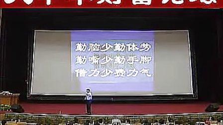 2012年爱的最新【爱的束缚】之 美女 郭德纲 搞笑 恶搞 江南style 航母 战机 钓鱼岛