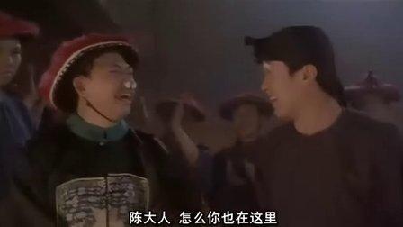 九品芝麻官之白面包青天DVD粤语中字