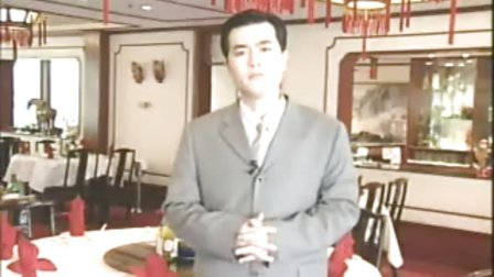 酒店管理培训视频课程3       宝石花培训学院 bshpx.com