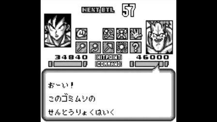 TAS-GB《龙珠Z 悟空激斗传》1小时58分44秒 最速通关【3】