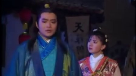 情定少林ii武林奇缘-01
