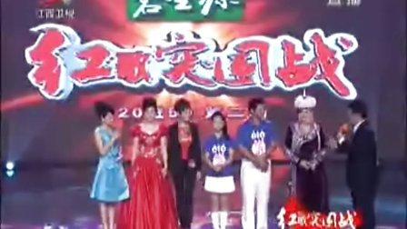 【中国红歌会】红歌突围赛 第二场 20100712