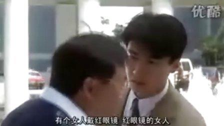 香港喜剧电影【神算】国语