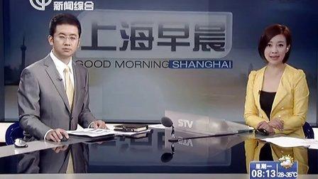 葛兰素史克(中国)投资有限公司高管被:揭开医药领域商业贿赂冰山一角[上海早晨]