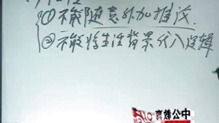 2010年吉林省公务员考试行测备考指导-云哲【中公教育】