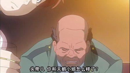星空清理者[09]