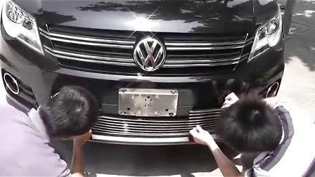 大众途观改装 中网 配件 汽车轮毂