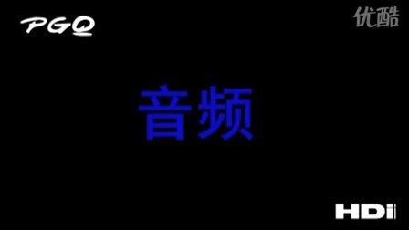 """【高清】90后女孩的""""雷人""""恋爱观"""
