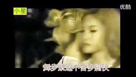 纯真的誓言- 爱峰舞dj【小星】 高清