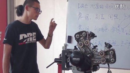 杜卡迪驾驶学院 DRE 安全培训课程 北京站 华丽盛演!