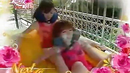 美少女时代20100710 夏日限定水上运动会