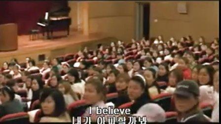 《我的野蛮女友》主题曲I believe(韩语)中韩双字幕