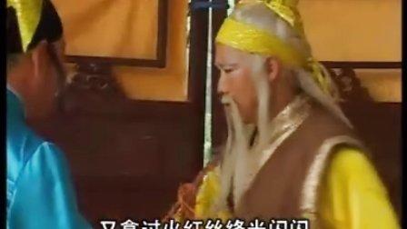 月唐传7血战太行山4