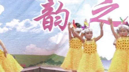 2013卫东镇中心幼儿园庆'六一'文艺演出02