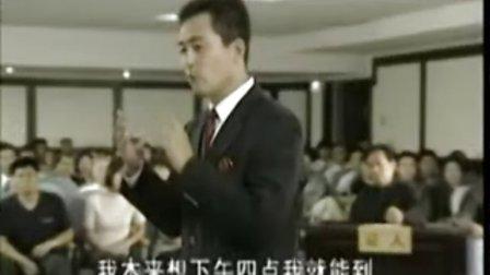 《暴风法庭》片段【决战法庭】