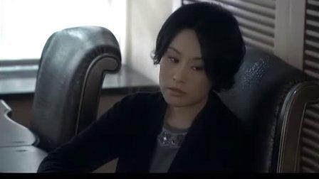 蜗居.2009.中国.第35集