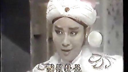 新七俠五义-跟他相聚三日整(都马调)