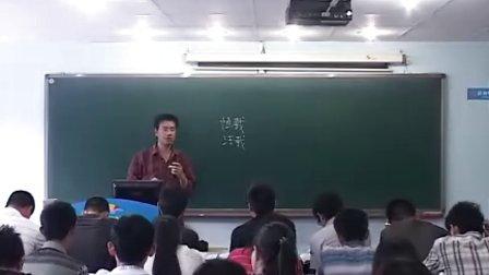 《建筑结构试听-1》重庆市职工职业培训学校