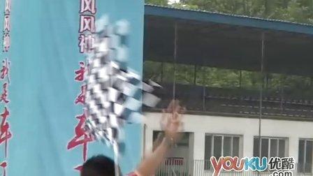 """东风风神""""我是车王""""挑战赛Hi战成都"""