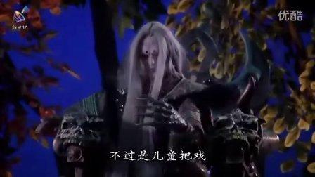 【新天宇】龍嘯九峰05【為布鳳歌】