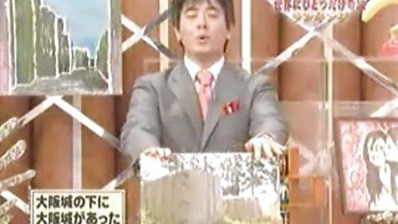 『ビーバップ!ハイヒール』 2010.01.07 城ベスト7 (2-5)
