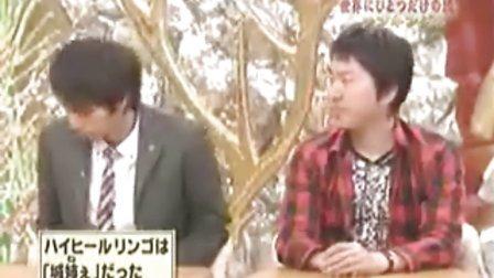 『ビーバップ!ハイヒール』 2010.01.07 城ベスト7 (1-5)