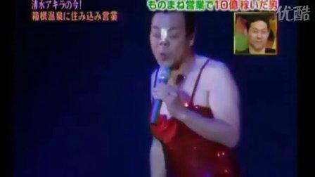 『やりすぎコージー』2010.02.08 (4-5) 営業リッチ芸人