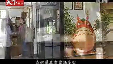宫崎骏专访( 上)  | Ranky  兰小奇