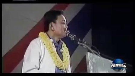 【深度国际】他信与泰国迷局