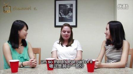 中美学生讨论美国酒精文化