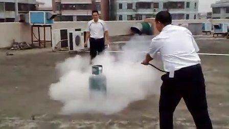 消防培训课
