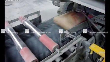 上海杰驰SK2000在线式大字符喷码机 水泥袋应用