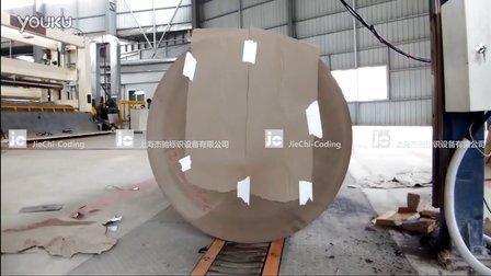 上海杰驰SK2000在线式大字符喷码机 造纸厂应用