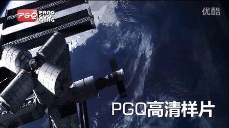 [超清]PGQ高清试机片段