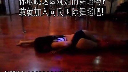 广州番禺市桥向氏国际舞蹈经典床秀