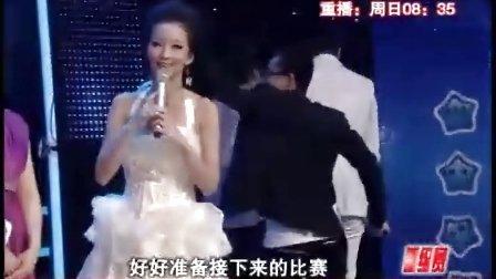 河南电视台8频道《天使在人间》校园天使才艺大比拼30晋20(上集)