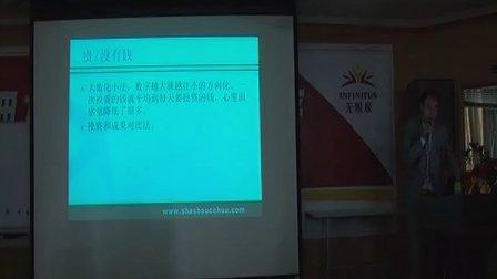 宁夏电话营销培训