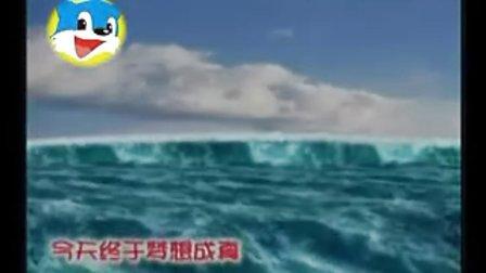 蓝猫MTV——看海