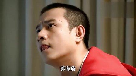 蝸居(高清TV粵語版)Ch.25